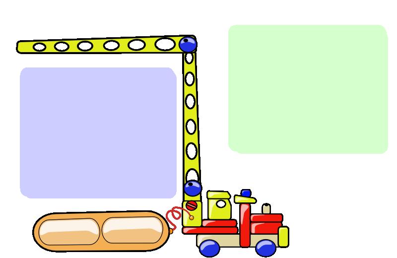 src/crane-activity/resources/crane/crane-bg.png