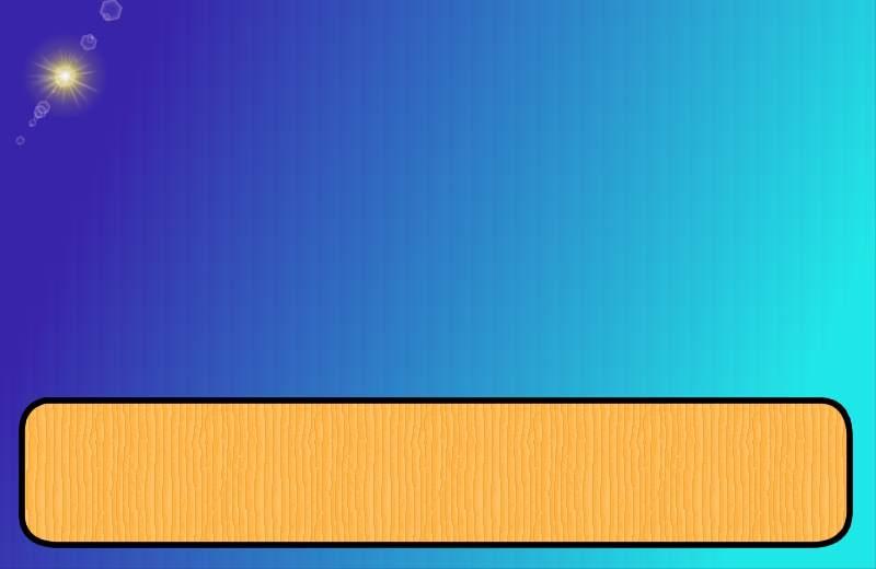boards/gcompris/gcompris-init.jpg