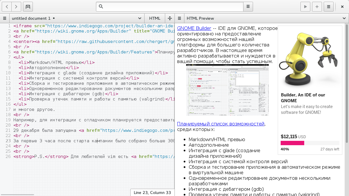 data/appdata/html-preview.png