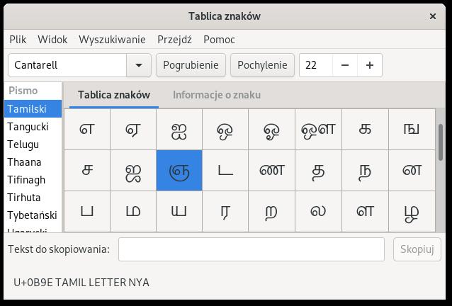 help/pl/figures/gucharmap_window.png