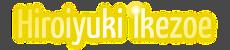 donating/HiroyukiIkezoe.png