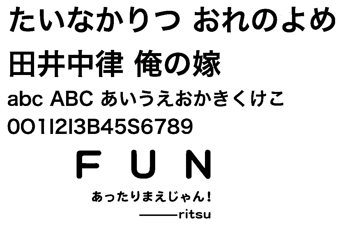 tests/input/specific/test-japanese.jpg