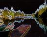 data/pixmaps/effects/frei0r-filter-sobel.png